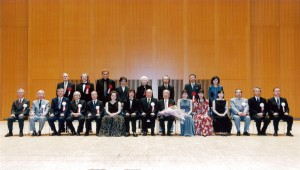 The Jury of the International Sonoda Piano Competition, Tokyo, Japan